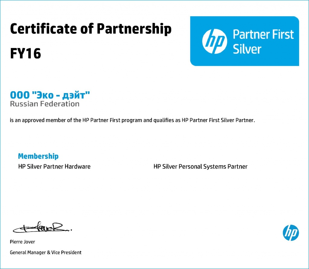 Certificate of Partnership - ООО -Эко - дэйт-.jpg